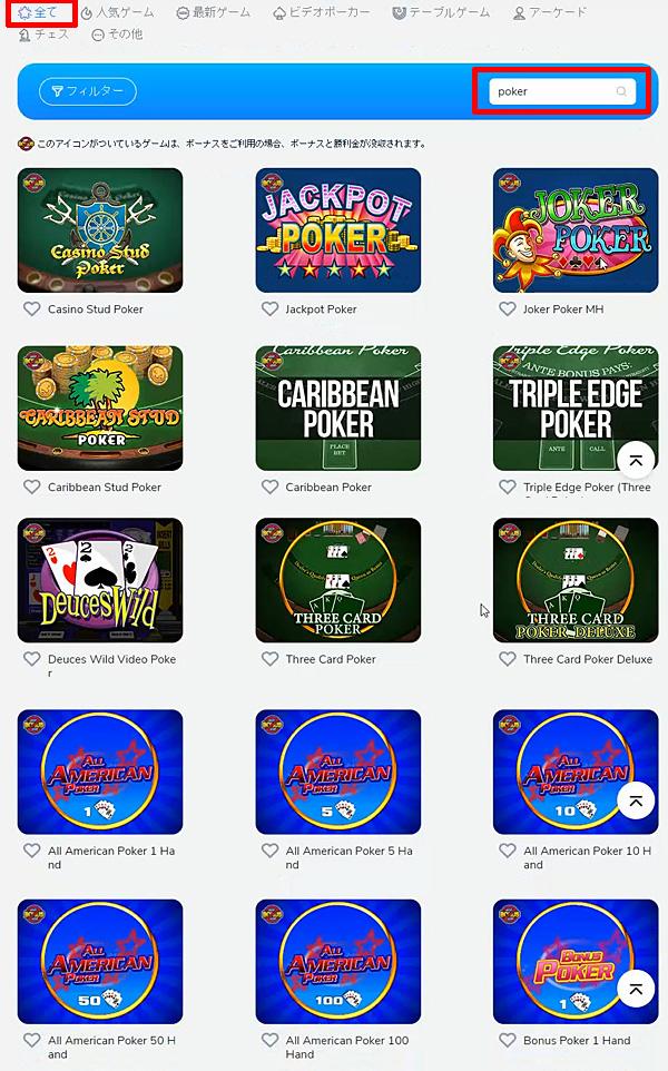 ポーカー検索2